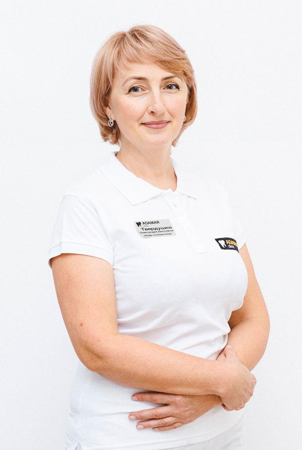 Твердушко Олександра Дмитрівна