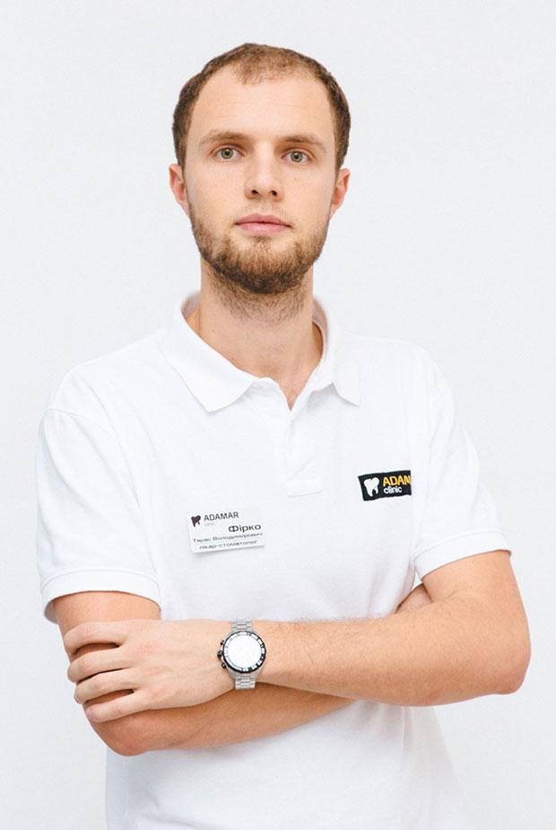 Фірко Тарас Володимирович