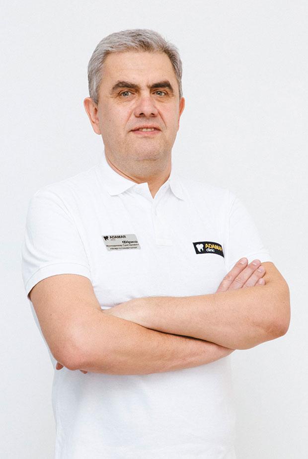 Фірко Володимир Григорович