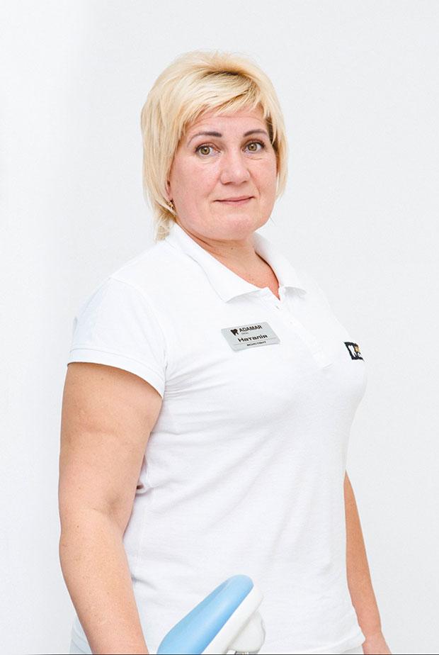 Тобіш Наталія